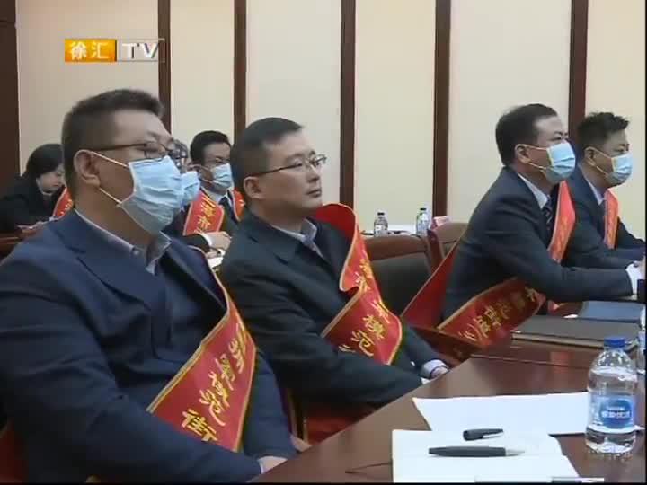 徐汇区召开双拥模范表彰会