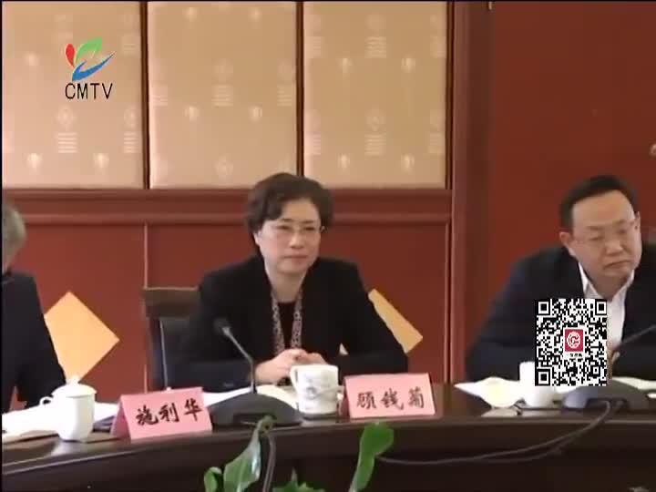 本区召开党外代表人士民主协商会