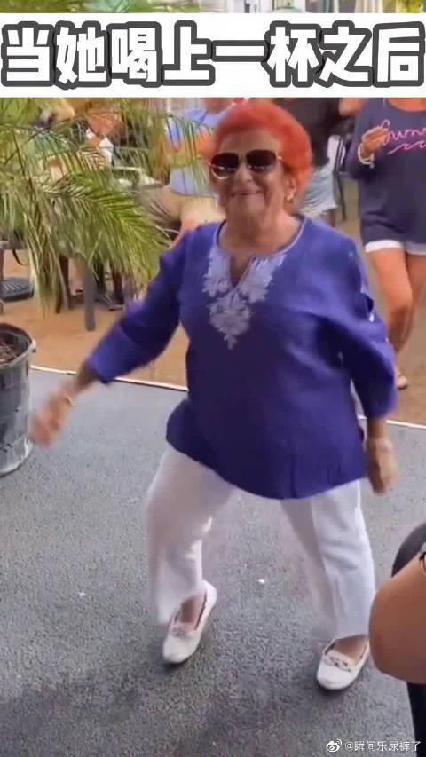 老了以后也要做这样的快乐酷酷小老太婆
