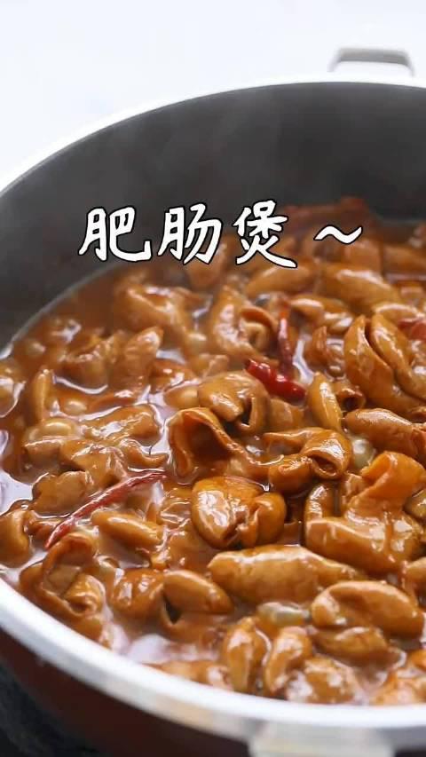 软糯Q弹,酱香好吃的肥肠煲,外面的肥肠煲太贵了…………