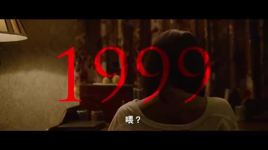 惊悚片《电话》朴信惠和全钟瑞主演……