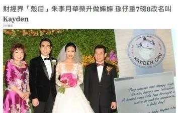 香港前女首富喜当奶奶,开心送出庆贺礼,人缘实在太好