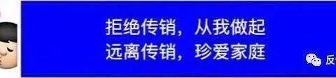 """凯思黎微商被曝虚假品牌背景 核心经营思想被质疑""""拉人头裂变"""""""