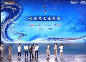 娱评人吴清功:成毅再次避嫌袁冰妍,王大陆犯了沈腾一样的错误