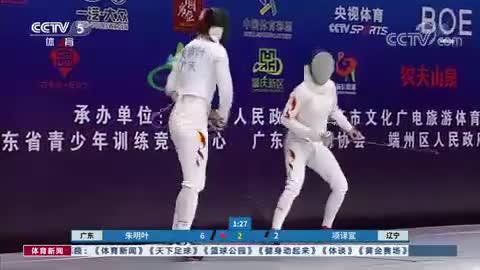 [综合]广东队夺得女子重剑团体赛冠军
