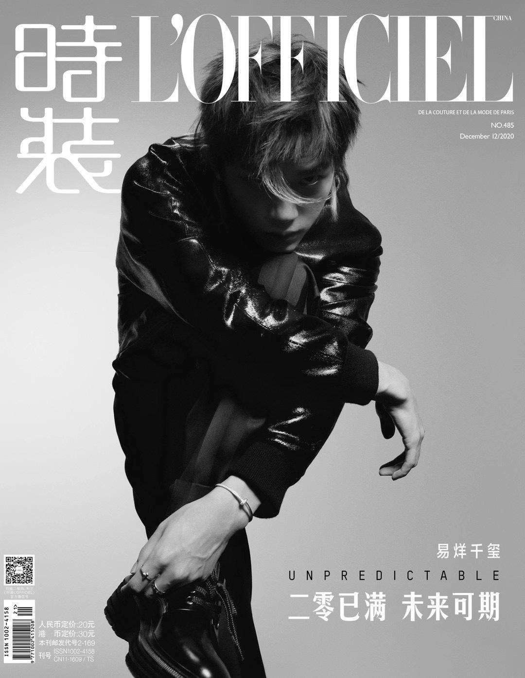 登上《时装》《时装男士》12月刊封面…………