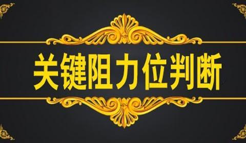 王谦讳:12.1黄金震荡不改空头趋势;后市黄金TD白银操作建议