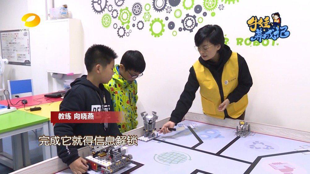 """机器人玩得""""溜"""",两名小学生将代表湖南参加世界锦标赛"""