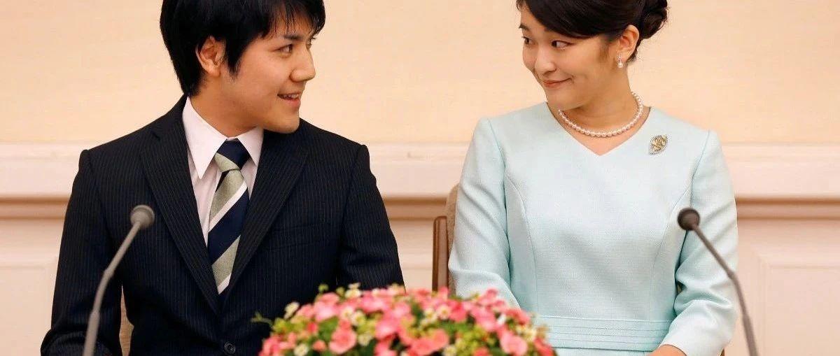 """爱上各种""""黑料""""的大学同学,日本公主逆着民意也要结婚,现在3年过去了,还没结成…"""