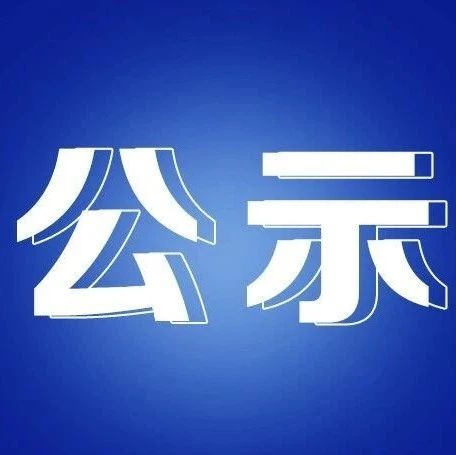 贵州省毕节市闻达报业有限责任公司招聘广告中心工作人员考试成绩公示
