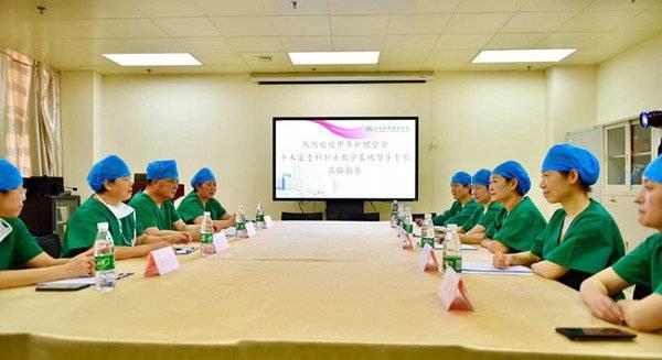 首期中华护理学会手术室专科护士培训班学员毕业典礼举办