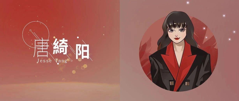 唐绮阳12星座一周运势11.30—12.6(文字版)