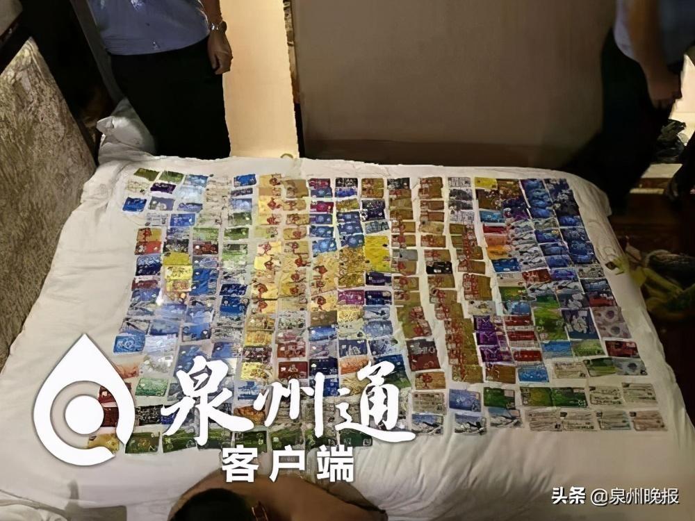 泉州:上千张银行卡被查扣,249人被抓获
