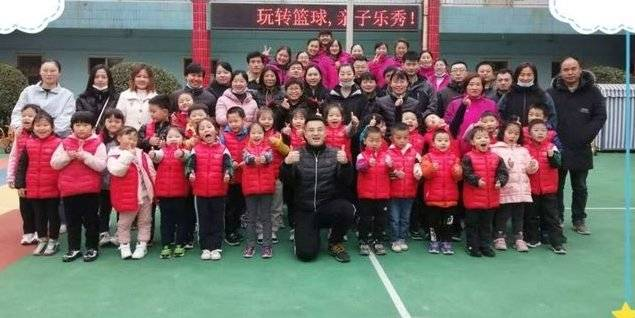 燃烧卡路里!历下区姚家中心幼儿园举行亲子篮球活动