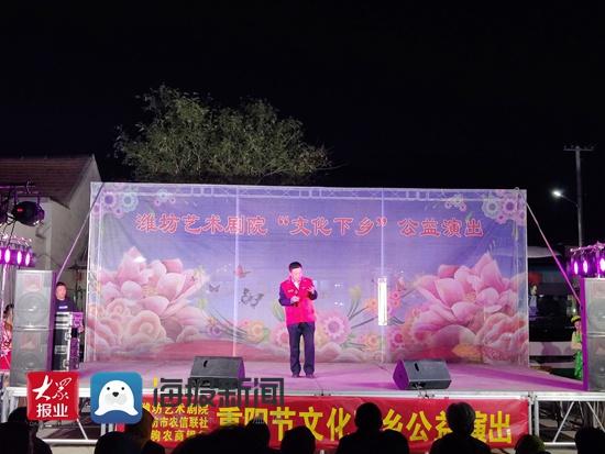 """潍坊市农信联社:重阳节文化下乡  丰富村民""""夜生活"""""""
