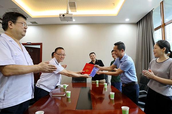重庆:大美胜景 税惠增色