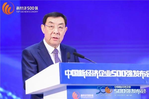 """盘石入选""""2020中国新经济企业500强"""""""