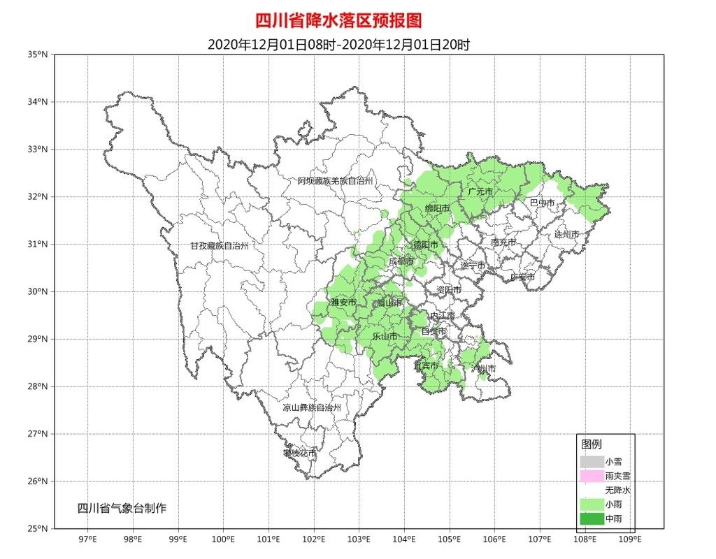 今天更冷!四川全省平均最高气温将跌到6℃以下