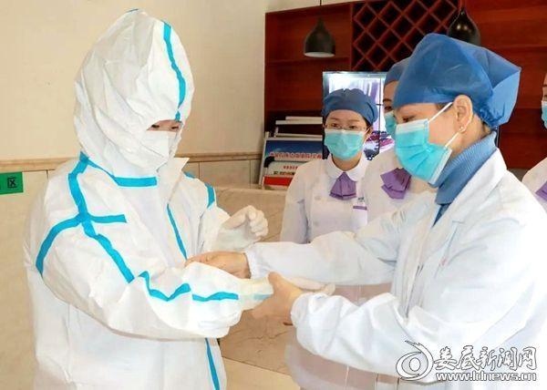 娄星区人民医院对隔离医学观察点医务人员开展新冠肺炎疫情院感防控知识培训