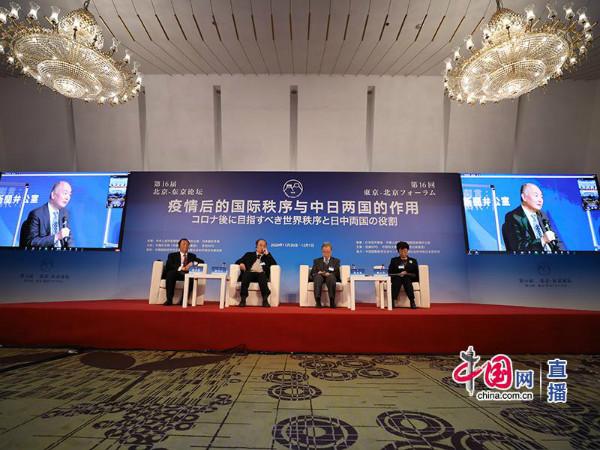 中国发布丨中国前驻日大使程永华:中日应加强合作 共同维护亚洲共同利益和安全