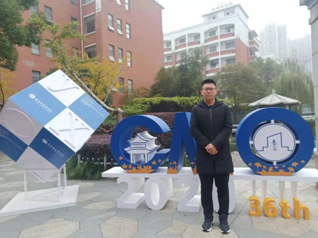 第36届全国中学生数学奥林匹克闭幕!甘肃省队6人喜获1银5铜