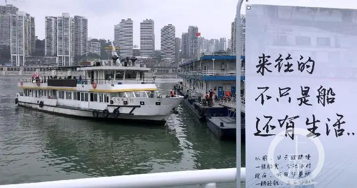 """十三五 我们的故事丨老""""轮渡""""邀你看风景听故事:江上往来的不光是船,还有生活......."""