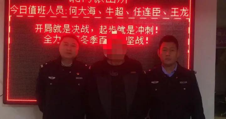 """铁西公安分局全力开展""""断卡行动"""",连续打击处理3名犯罪嫌疑人"""