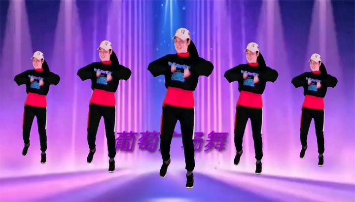 广场舞《单曲循环》火爆网红舞教学,高效燃脂