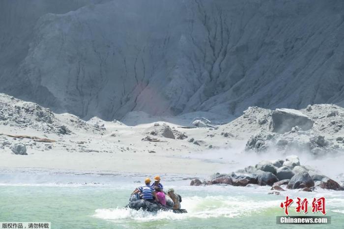 新西兰怀特岛火山爆发致22死近一周年,当局对13方提出控诉