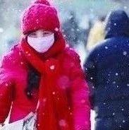 全国今冬将遭遇60年极寒冬天?官方回应!
