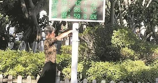 泉州刺桐公园:噪声过大 监测系统自动预警