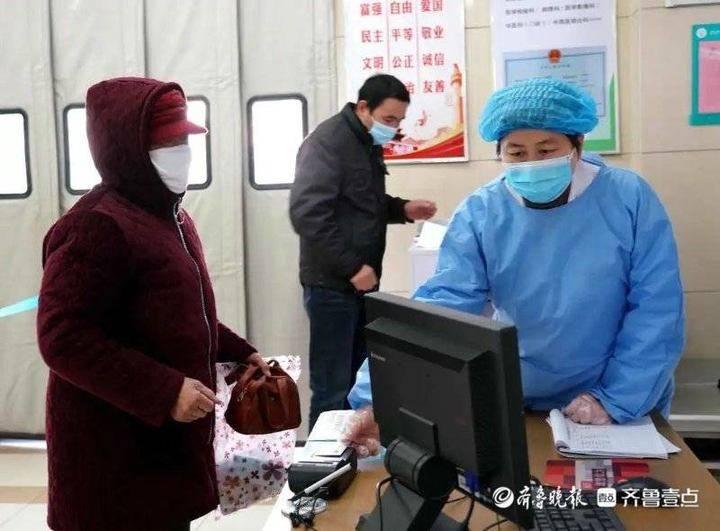 """泰安市第一人民医院开通""""绿色通道""""助老年患者就诊"""