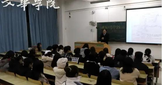 """文华学院校长刘献君:""""想、说、做、成"""",做好学习规划"""
