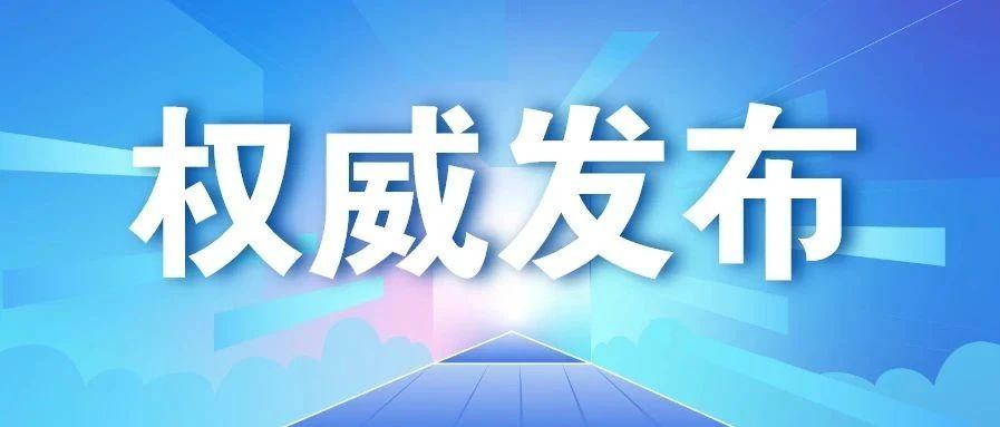 """佛山市互联网办将集中开展""""有偿删帖""""和""""软色情""""专项整治"""