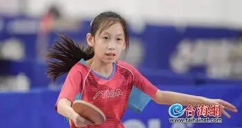 16名少女入选国乒少儿集训队 国家乒乓球少儿集训队第二阶段选拔赛