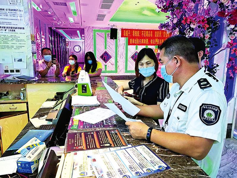 南宁市文化旅游行业推动整治工作向纵深发展