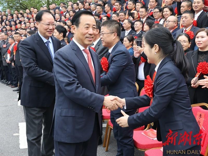 湖南省抗击新冠肺炎疫情表彰大会在长举行 许达哲讲话 毛伟明主持