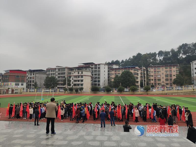 邵阳县塘渡口镇中学举行篮球比赛开幕仪式