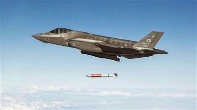 F-35A战斗机投放新型核弹 美谋求核武实战化值得警惕