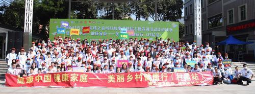 东莞横沥新时代文明实践:带市民走进不一样的宣讲徒步之旅