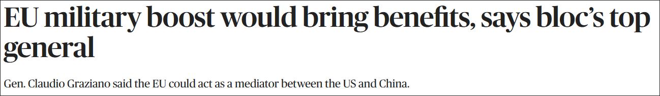 """他称欧盟应强化军力,""""帮助调停中美紧张关系""""图片"""