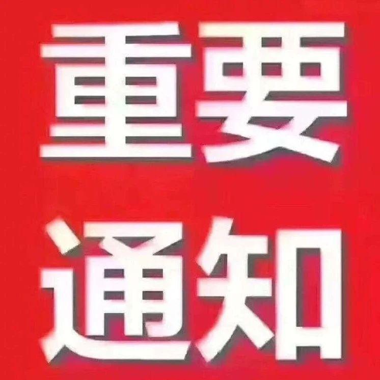 """""""疫往直前:挑战与机遇"""",第五届中部地区水产饲料实用技术论坛通知!"""