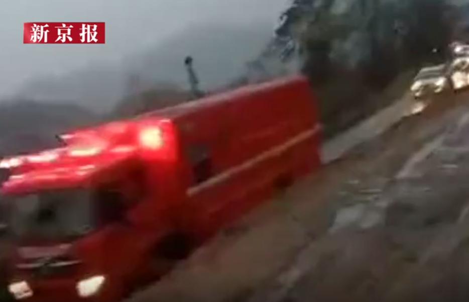 湖南耒阳煤矿透水事故仍有13人被困 村民:有2人被水冲出获救图片