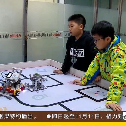 """机器人玩得""""溜""""!两名小学生将代表湖南参加世界锦标赛!"""