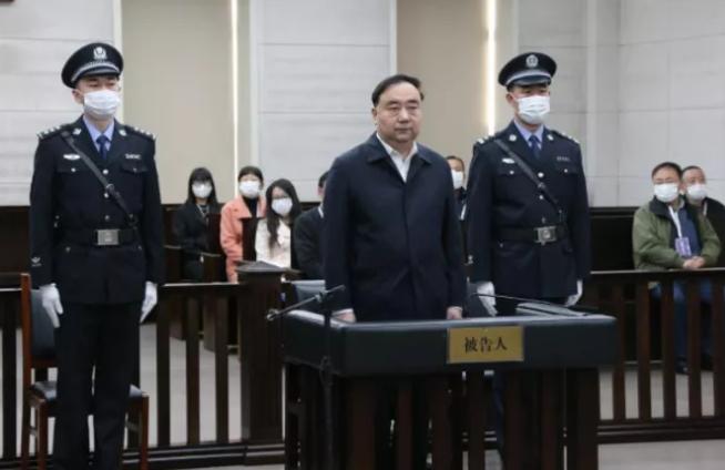 云光中获刑14年,检举揭发他人犯罪问题构成重大立功图片