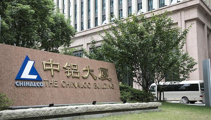 把央企总部搬到上海,中铝国贸业