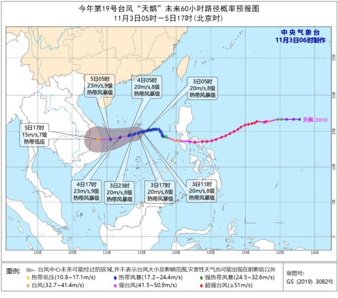 华南沿海和南海频遭强风雨 为何10月以来台风频繁?图片