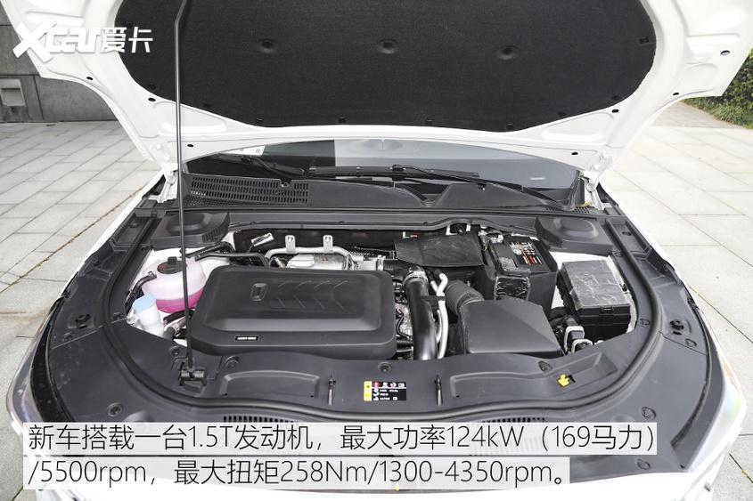全新第三代奔腾B70消息 将11月10日预售