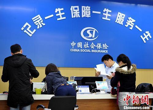 11月起多地社保迎大变:北京、上海等地社保费交由税务部门征收图片