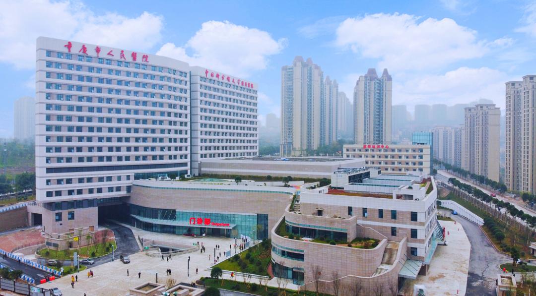 2025年,重庆将力争建成70家三级医院图片